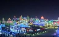 icefestival-pv