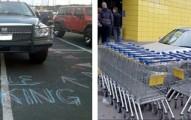 parkingjerks-pv